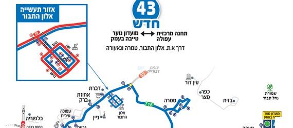 מרחיבים את מספר קוי התחבורה לאזור התעשייה אלון תבור