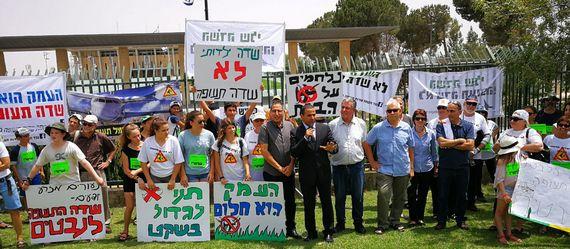 הפגנה בירושלים נגד הקמת שדה תעופה בעמק יזרעאל