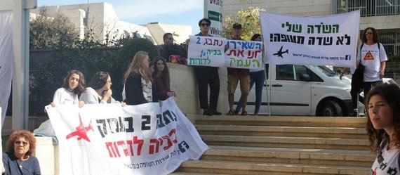 """הישג במאבק נגד נתב""""ג 2"""