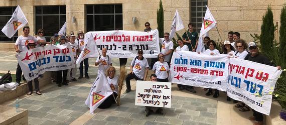 המאבק נגד שדה התעופה בעמק
