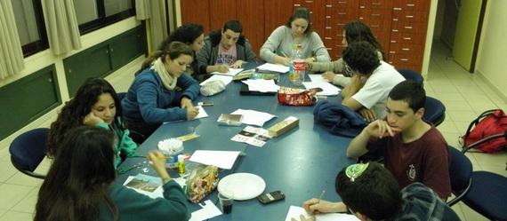 גיוס מועמדים למועצת נוער יזרעאלית