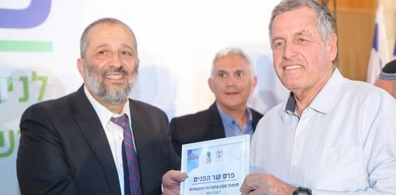 בפעם ה-17 ברציפות – המועצה האזורית עמק יזרעאל זכתה בפרס שר הפנים לניהול תקין לשנים 2016-2017