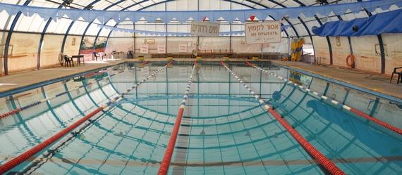 נפתחה עונת השחייה בברכה בנהלל