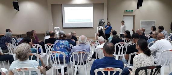 מפגש שיתוף ציבור בנושא איכות האוויר