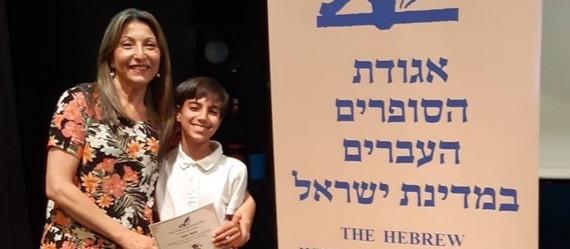 תומר גבאי זוכה פרס כתיבה