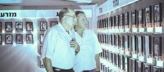 טקס זיכרון לחללי מערכות ישראל