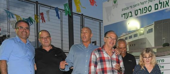 ביישוב עדי הניחו אבן פינה למועדון הוותיקים ביישוב ולאולם ספורט חדש
