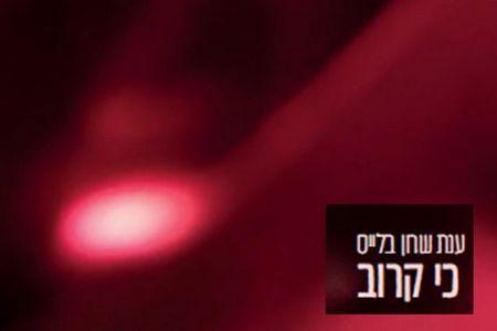 נועה קירל בהופעה