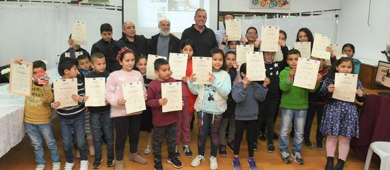 """כל הכבוד לילדי בית הספר אל-רואאה במנשית זבדה שסיימו את קורס """"מחשב לכל ילד""""!"""