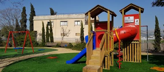 מגרש משחקים חדש בכפר גדעון!