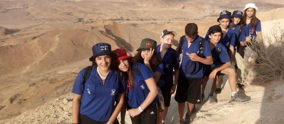 טיול ז' ח' דרום – 800 ילדים ובני נוער מהעמק יצאו דרומה ונהנו מטיול חוויתי ומשמח