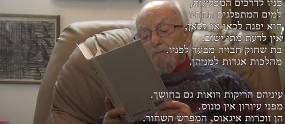 """תלמידי תיכון """"עמקים תבור"""" זכו במקום השלישי בפסטיבל הקולנוע בירושלים!"""