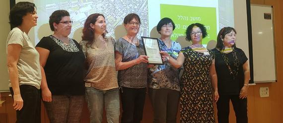 """הספרייה האזורית בנהלל זכתה בפרס """"ספרייה מובילת שינוי""""!"""