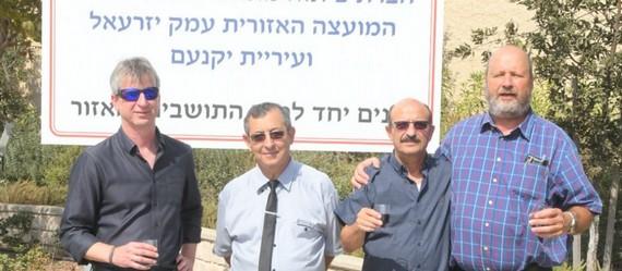 בטקס חגיגי יצא לדרך תכנון וייזום של מתחם תעסוקה ופעילות משותף לעמק יזרעאל, יקנעם ורכבת ישראל