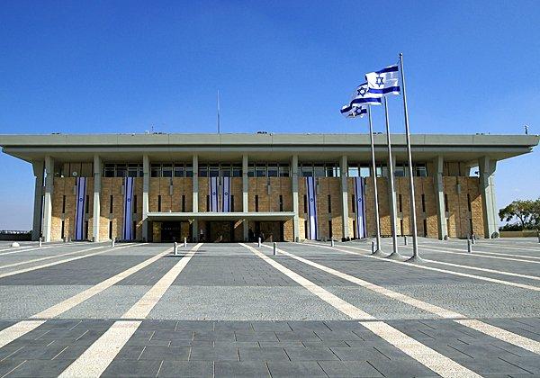 בניין הכנסת
