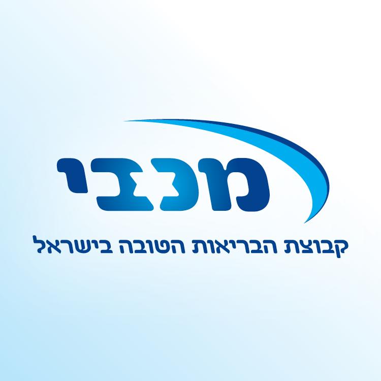 לוגו מכבי שירותי בריאות